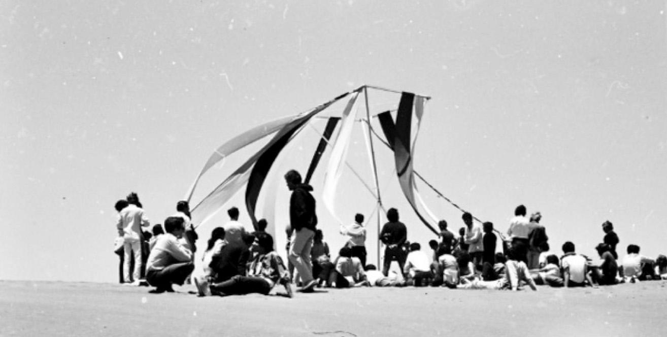 Open City, Ritoque, Chile: Poetic Act for the 'Opening' of the site, 1971. Courtesy of Archivo Histórico Jose Vial, Escuela Arquitectura y Diseño, Pontificia Universidad Católica de Valparaiso